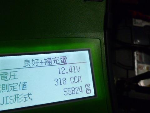 P1150159