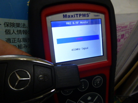 P1200392