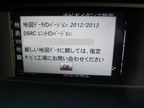 P1060375