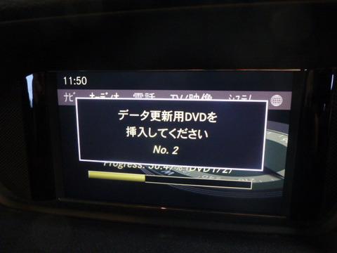P1210397