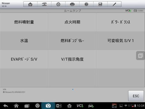 Screenshot_2014-08-05-10-04-41