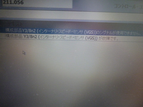 P1000723