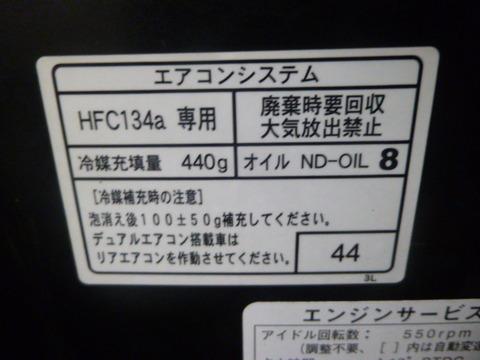 P1090478