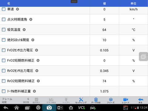 Screenshot_2014-08-28-13-24-41