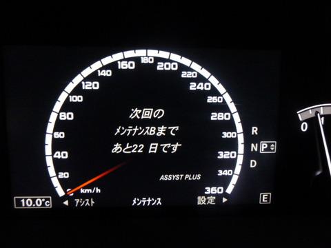 P1200167