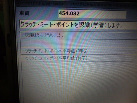 P1020645