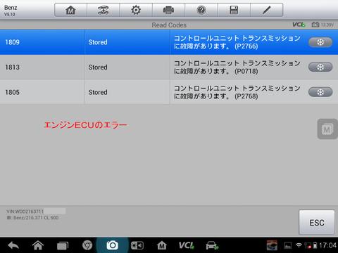 Screenshot_2014-12-17-17-04-42