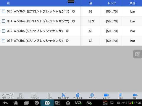 Screenshot_2014-09-30-15-38-01