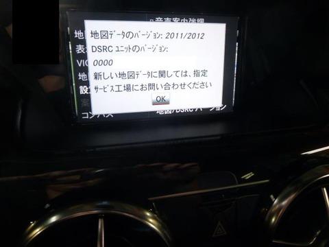 P1220187