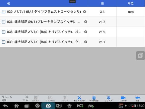 Screenshot_2015-03-04-13-09-11