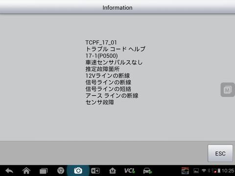 Screenshot_2014-10-29-10-25-27