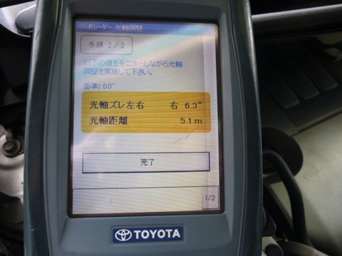 P1200410