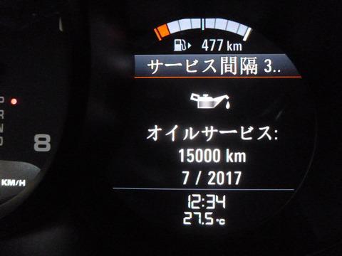P1160724