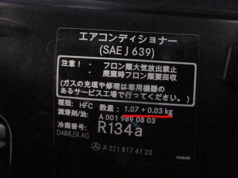 P1160430