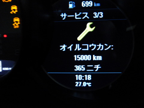 P1180053