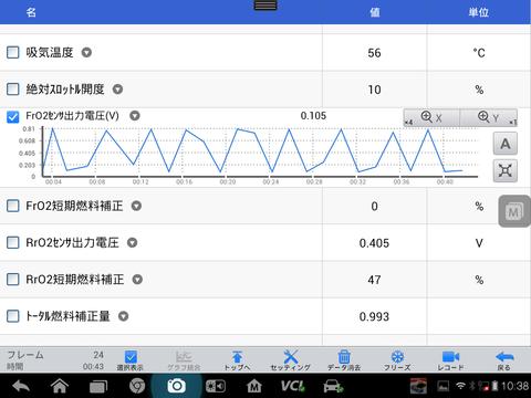 Screenshot_2014-09-12-10-38-43