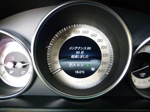 P1070018