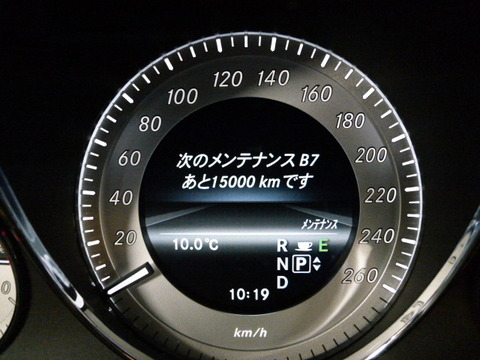 P1000287