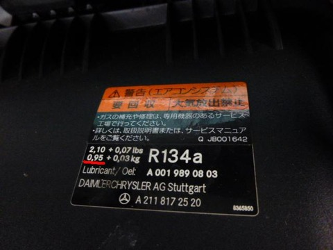 P1200990