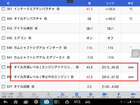Screenshot_2015-10-27-15-13-49