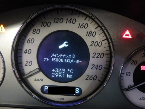 P1230126
