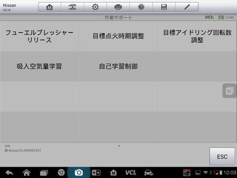 Screenshot_2014-08-05-10-03-07