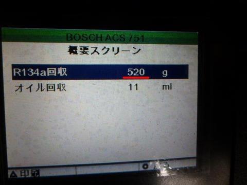 P1110584