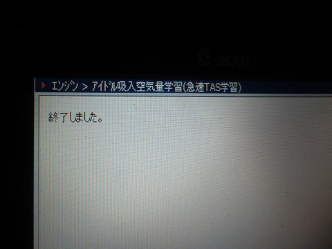 P1020668