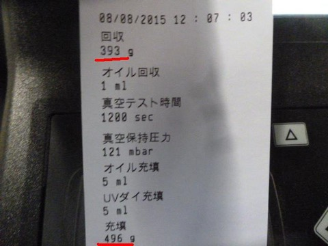 P1110882