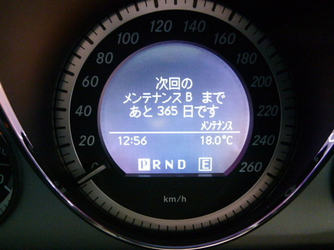 P1010917