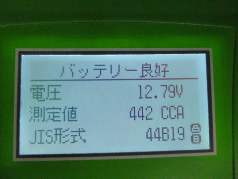 P1110744
