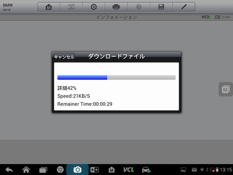 Screenshot_2015-12-12-13-15-26