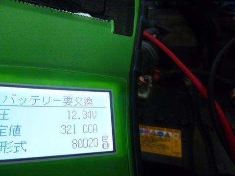 P1130105