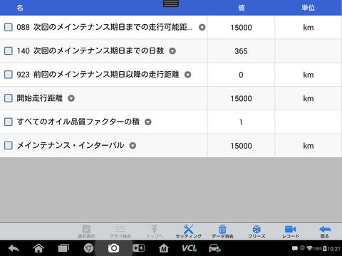 Screenshot_2017-03-25-10-21-52