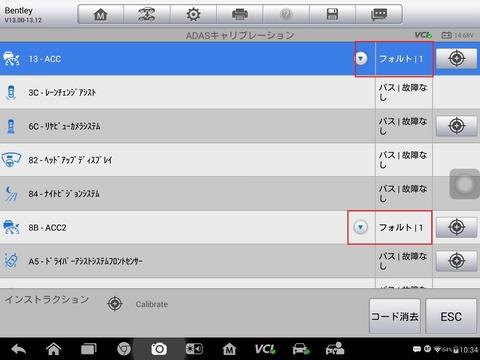 Screenshot_2020-03-11-10-34-02