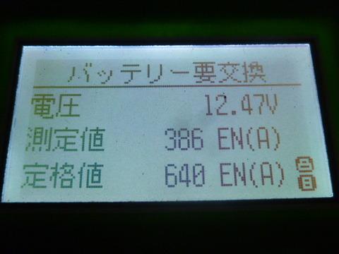 P1130720