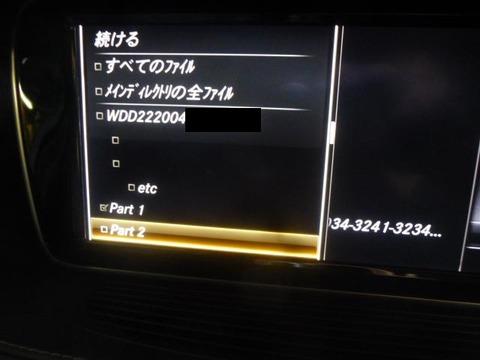 P1230461