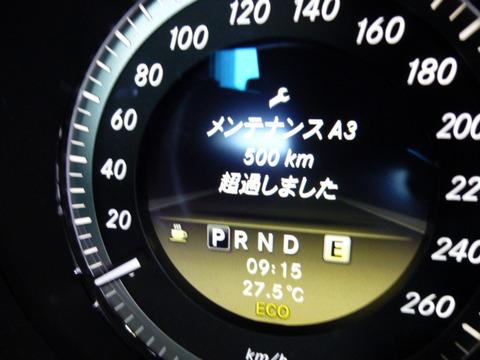 P1180177