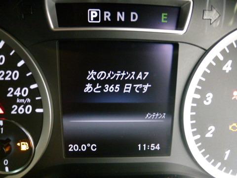 P1010801