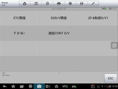 Screenshot_2014-11-07-13-49-21