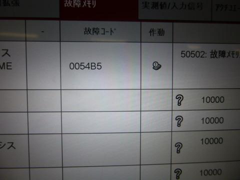 P1210862