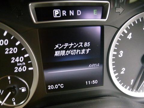 P1010800