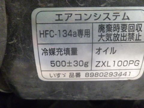 P1160869