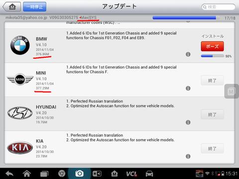 Screenshot_2014-11-08-15-31-28