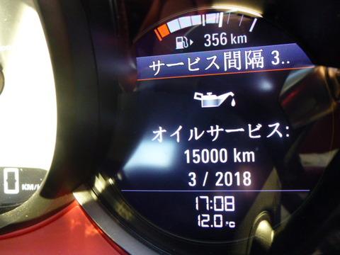 P1200638