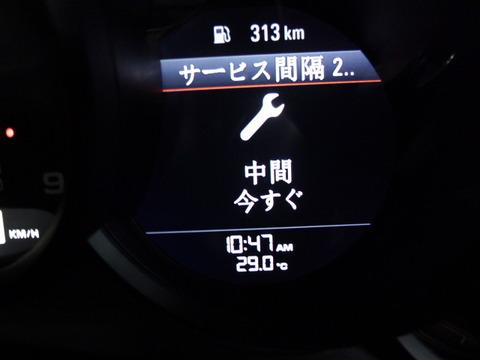 P1080796