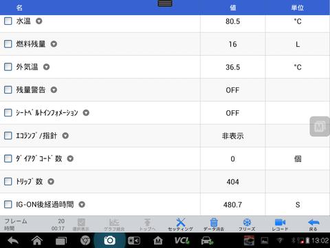 Screenshot_2014-08-28-13-02-24
