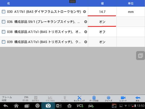 Screenshot_2015-03-03-13-50-52