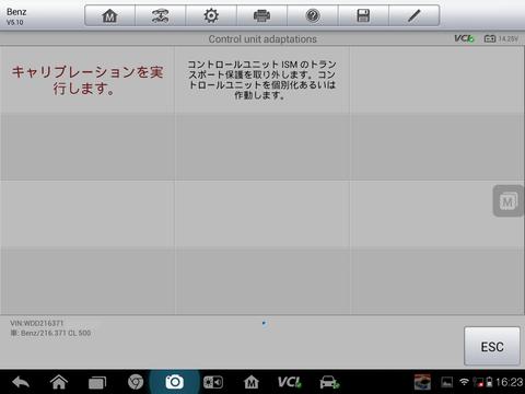 Screenshot_2014-12-18-16-23-28