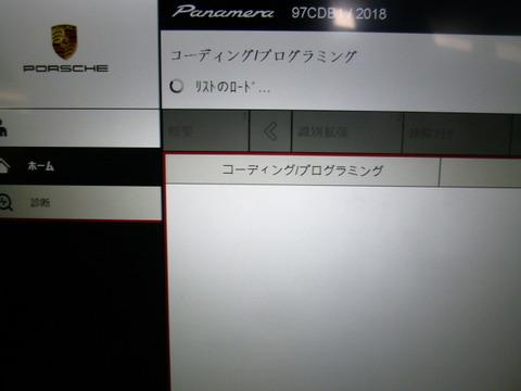 P1020405